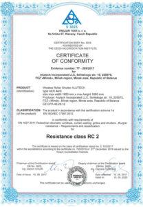 Евроокна - сертификат Trezor_RC-02