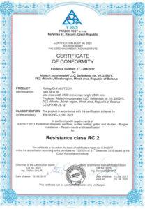 Евроокна - сертификат Trezor_RC-03