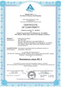 Евроокна - сертификат Trezor_RC-04