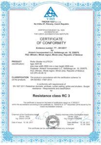 Евроокна - сертификат Trezor_RC-05