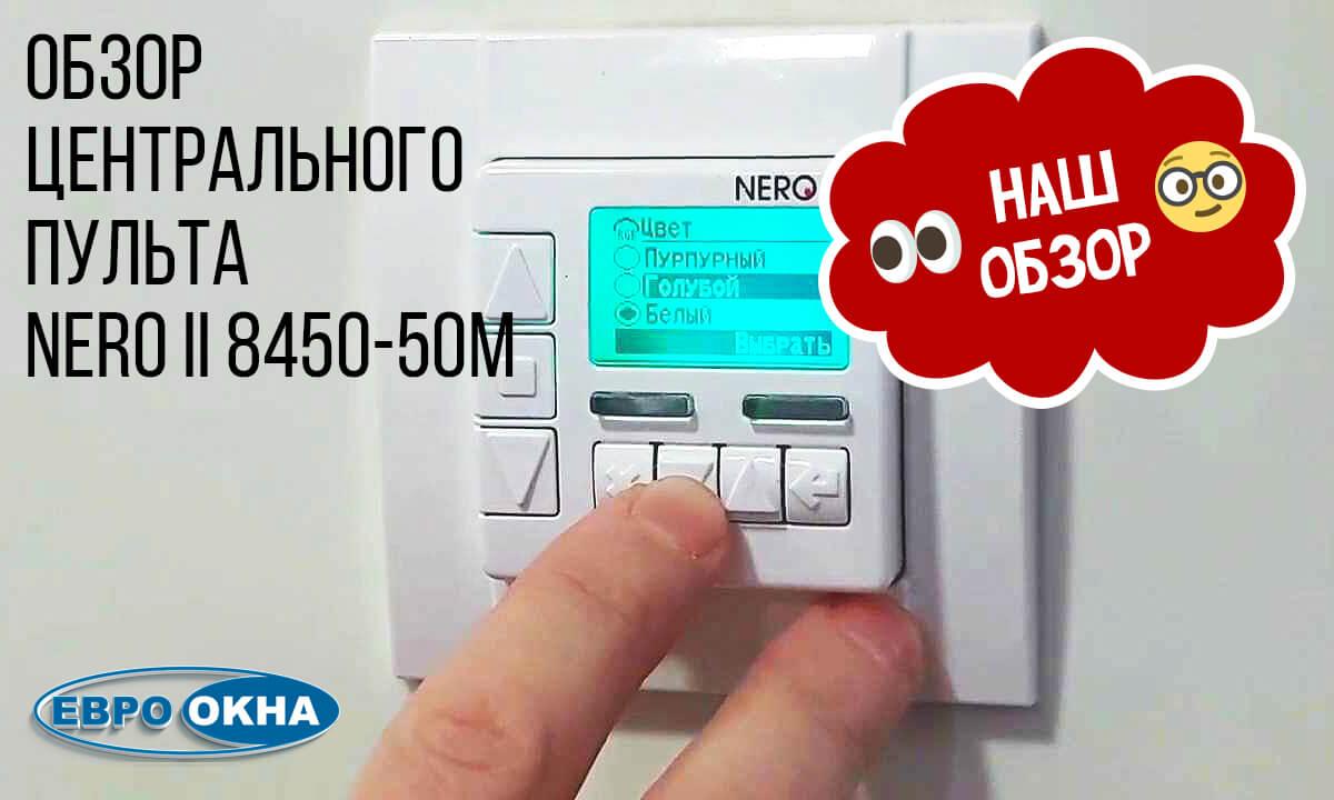 Евроокна - видео