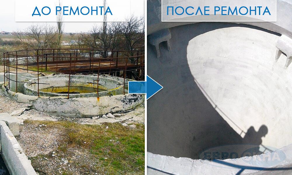 ЕВРООКНА - Ремонт песколовок