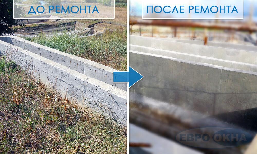 ЕВРООКНА - Ремонт лотков