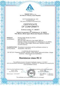 Евроокна - сертификат Trezor_RC-01