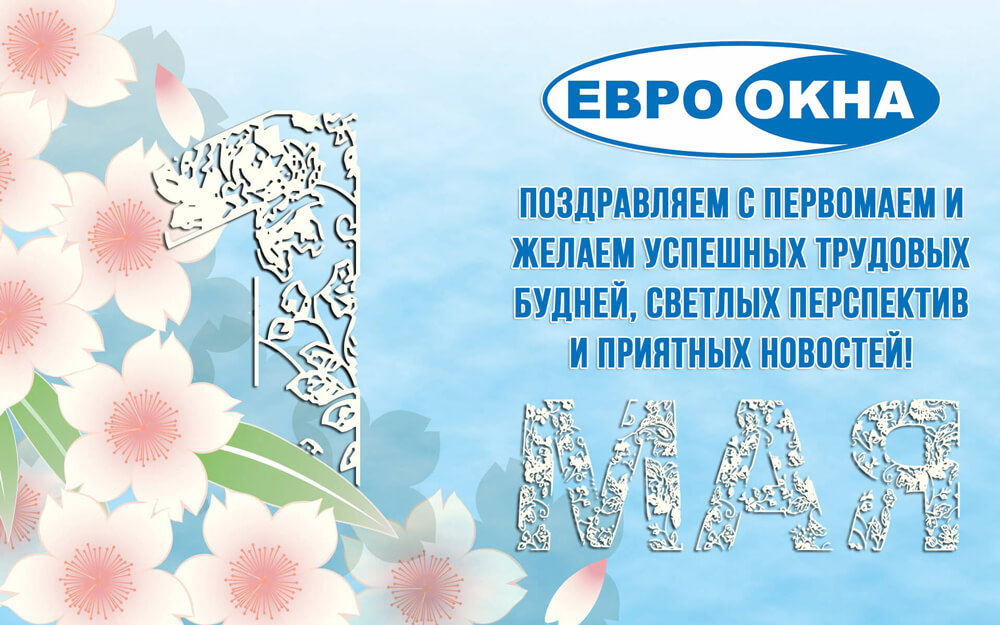 Evrookna-1-May