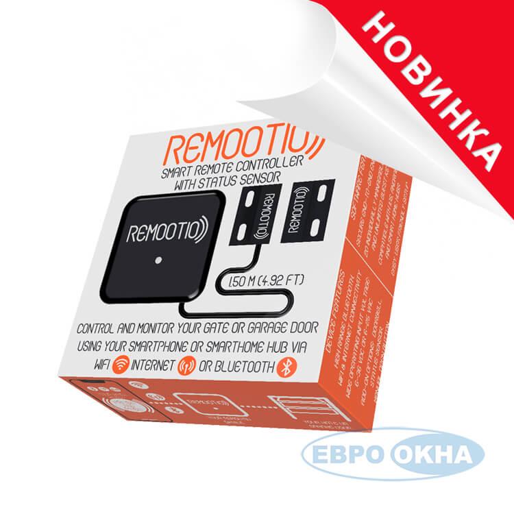 Евроокна - умный дом Remootio
